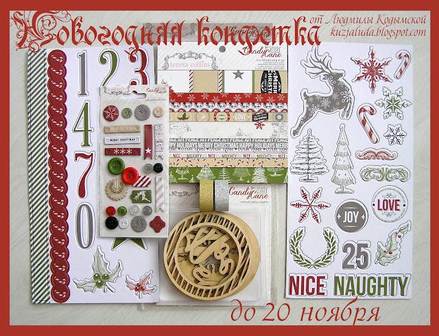 http://kuzjaluda.blogspot.ru/2015/10/blog-post_59.html