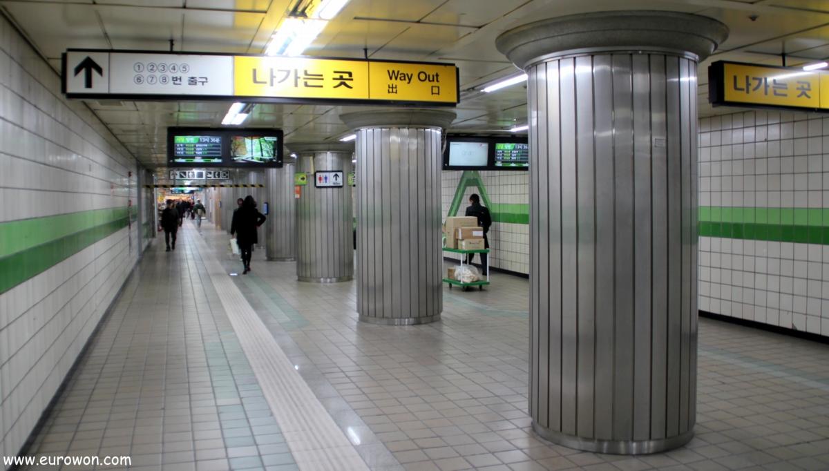 Galería subterránea del metro de Seúl en la parte norte de la ciudad