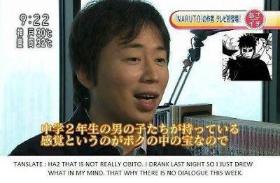 manga de naruto 599- un error de impresion??? Naruto