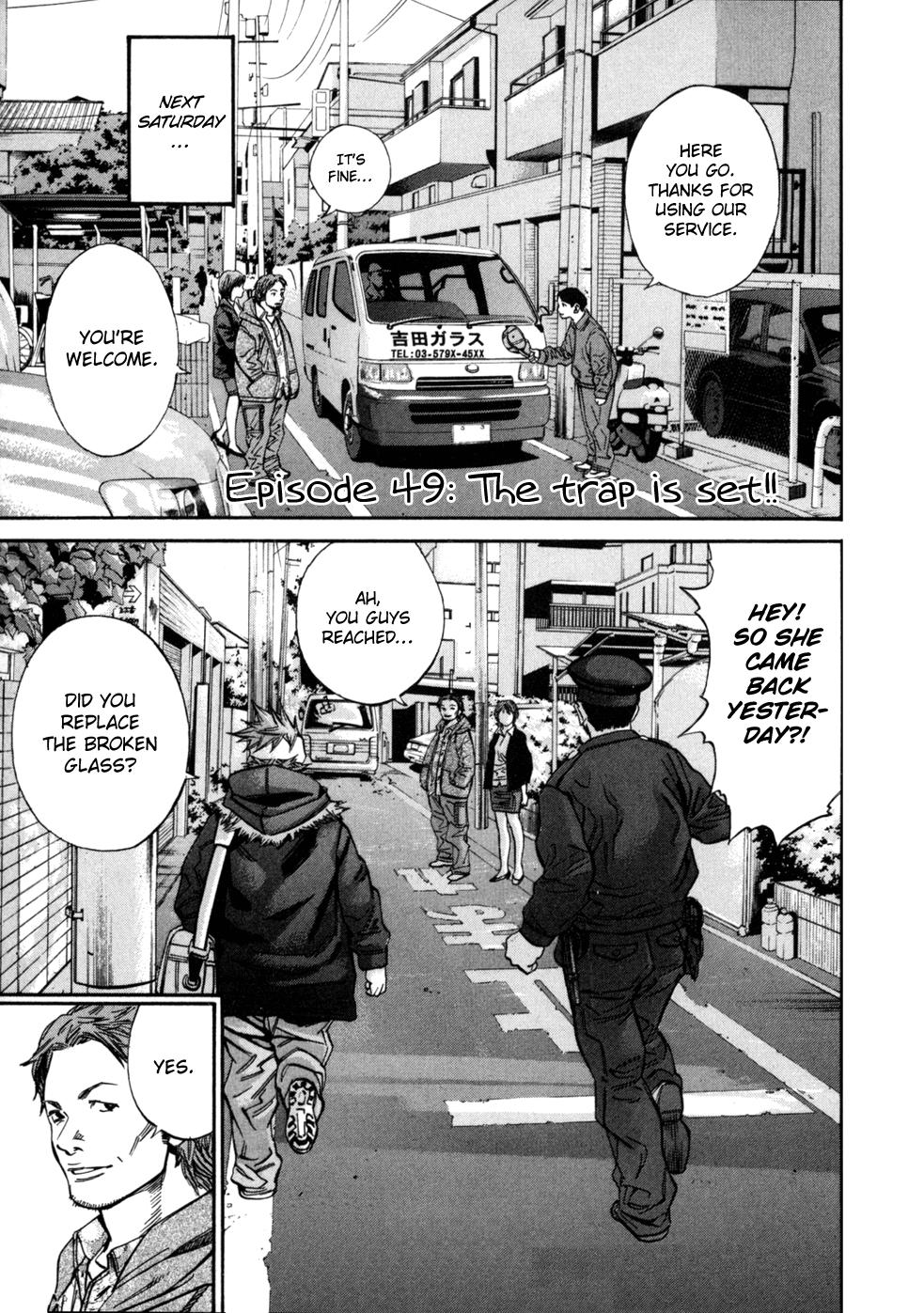 Saru Lock - Chapter 49
