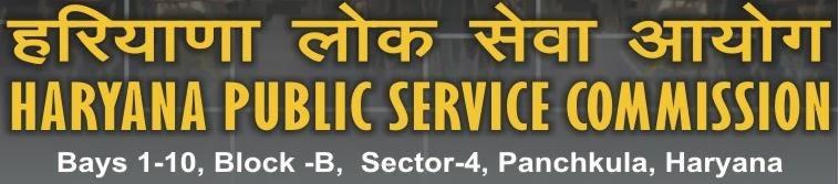 HPSC Haryana Recruitment 2014 | Apply For 1396 Post
