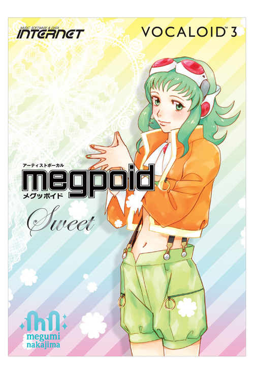 VOCALOID 3 Megpoid_Sweet_Pack_Front