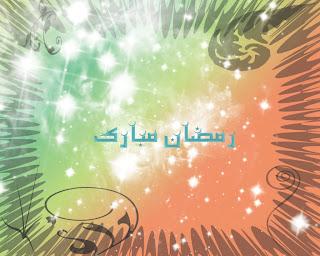 Ramzan-mubarak-imgs-wallpapers