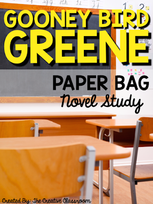 Gooney Bird Greene Paper Bag Novel Study