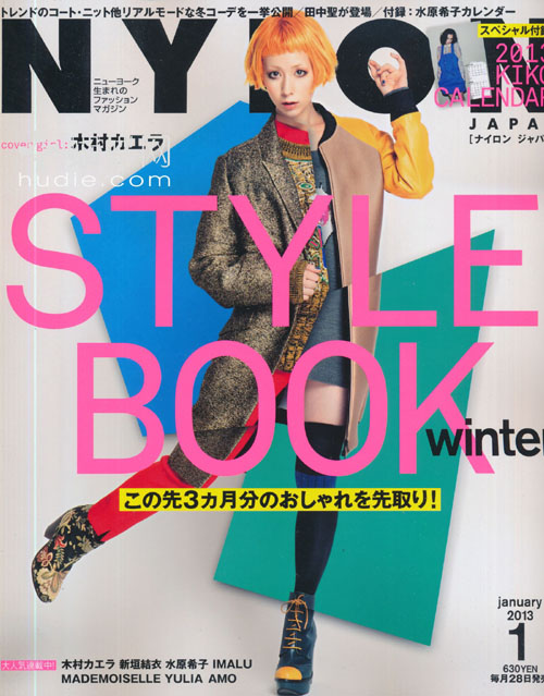 NYLON JAPAN (ナイロンジャパン) January 2013 Kaela Kimura 木村カエラ
