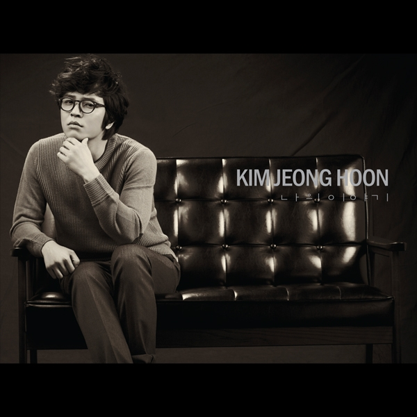 [Mini Album] Kim Jeong Hoon – My Story