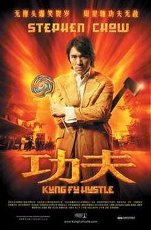 ดูหนังออนไลน์ Kung Fu Hustle คนเล็กหมัดเทวดา