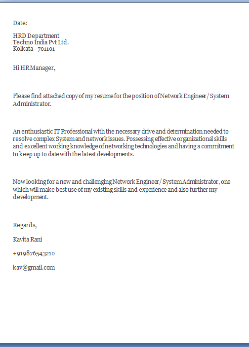 sample application engineer cover letter network engineering cover