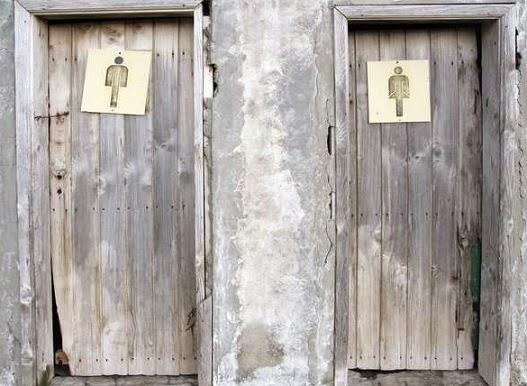 ciri kamar mandi umum jelek dan jorok