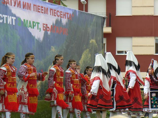 Български деца в Испания
