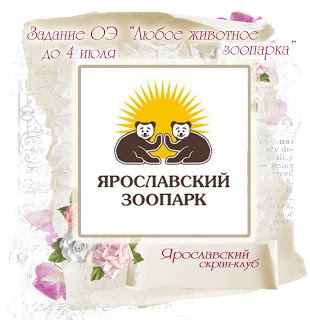 В ТОП-5 от ЯрСК