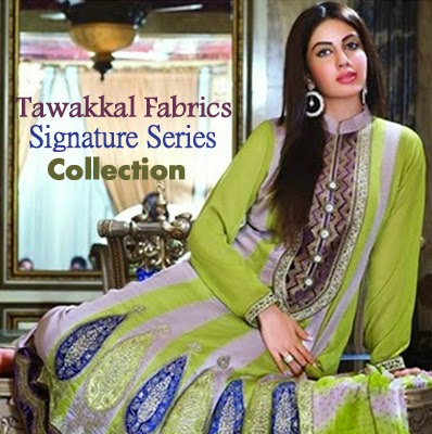 Tawakkal Fabrics Signature Series Collection