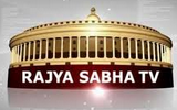 Rajya Sabha Television rstv.nic.in careers job notification news alert