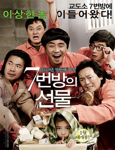 Ver Miracle in Cell No.7 Online