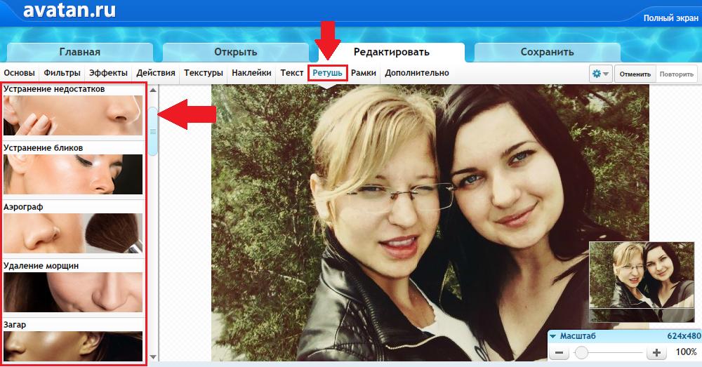 Как сделать фото через приложение в вк
