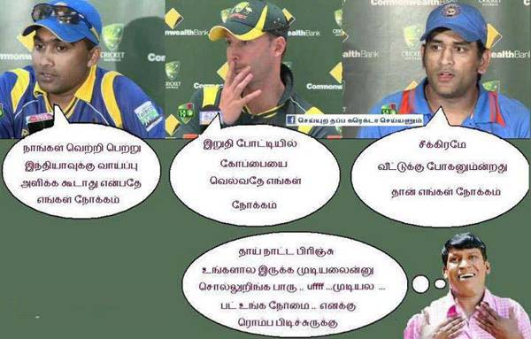 Tamil Funny Punch Dialogues re Punch Dialogues in Tamil
