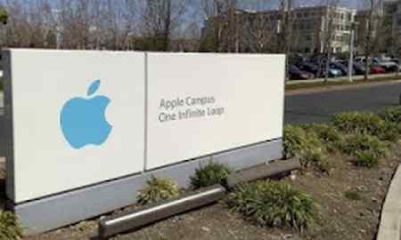 Apple Menuntut Toko Sayur
