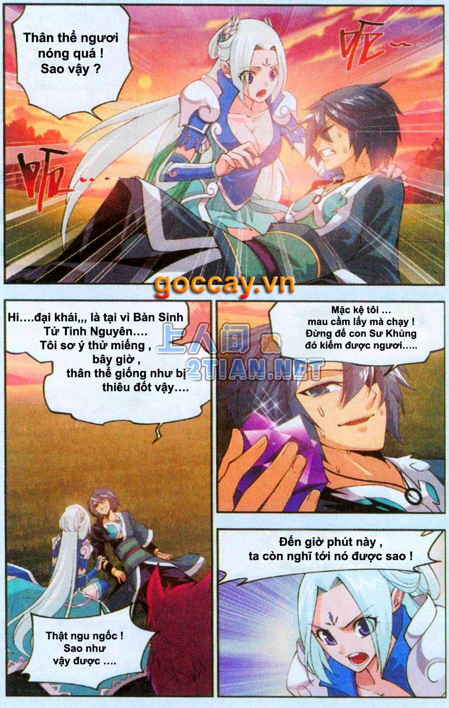 Đấu Phá Thương Khung chap 29 page 21 - IZTruyenTranh.com