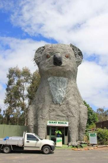 The+Giant+Koala%252C+Australia Bangunan Super Unik Yang Mirip Dengan Hewan Lucu di Dunia