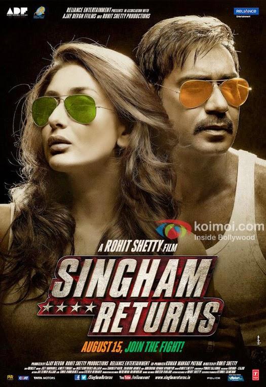 Aata Majhi Satakli - Yo Yo Honey Singh - Song Lyrics - Singham Returns | MP3 VIDEO DOWNLOAD