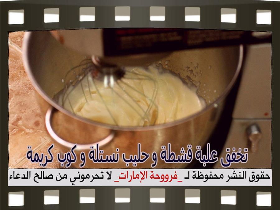 http://2.bp.blogspot.com/-OrZItqRoB1E/VYK6jkQiuKI/AAAAAAAAPew/AV1yiOBJ4-M/s1600/4.jpg