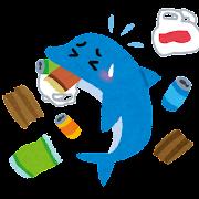 ゴミを食べるイルカのイラスト(環境問題)