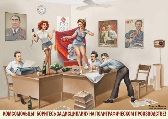 Купить Газету Советский Спорт