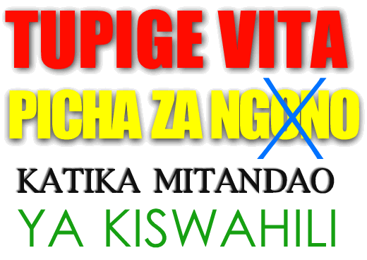 Mapenzi ni kitu nyeti sana katika tamaduni zetu za kiafrika mapenzi