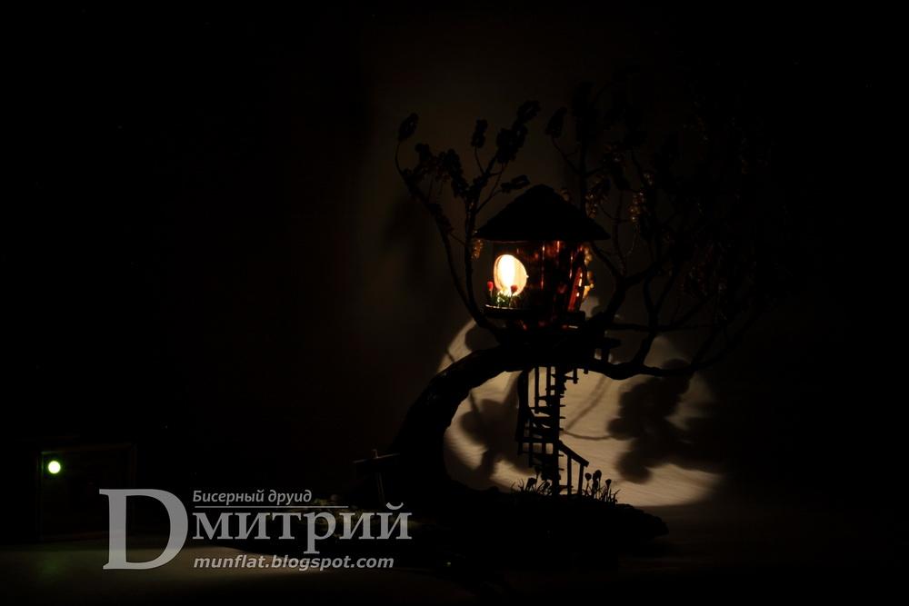 бисерное дерево, ночной светильник, волшебное дерево, домик, башенка, шедевр, рукоделие, бисер, ночник, винтовая лестница, композиция