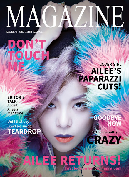 Ailee Magazine Cover