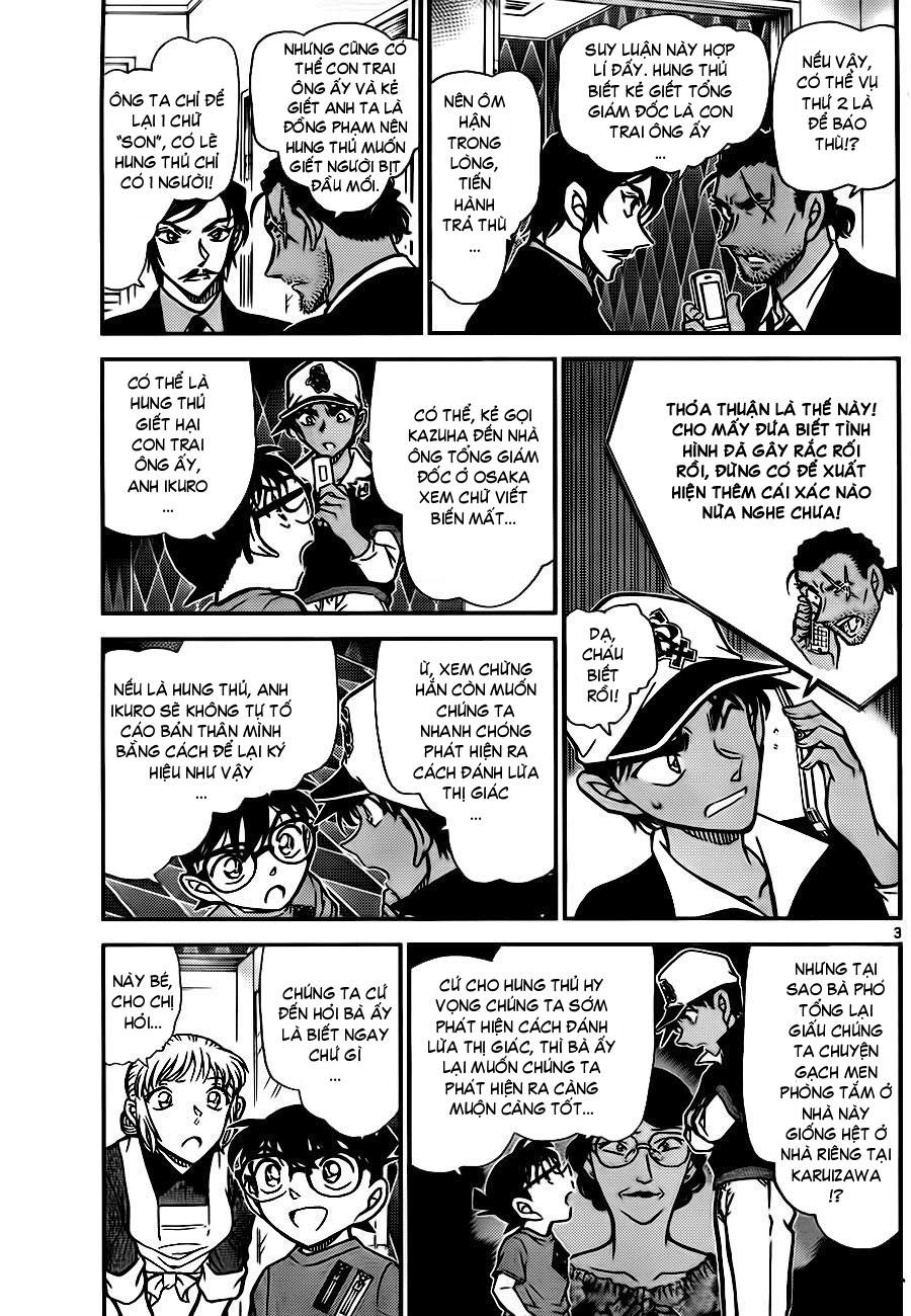 Detective Conan - Thám Tử Lừng Danh Conan chap 784 page 4 - IZTruyenTranh.com