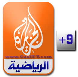 مشاهدة قناة الجزيرة الرياضية 9 بث مباشر