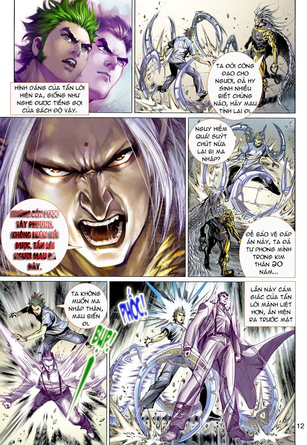 Thần Binh 4 chap 16 - Trang 12