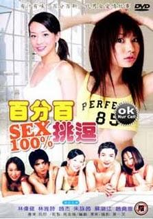 Hong kong porn movie download
