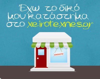 Styleitchic-shop