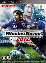 Game Psp Winning-Eleven-