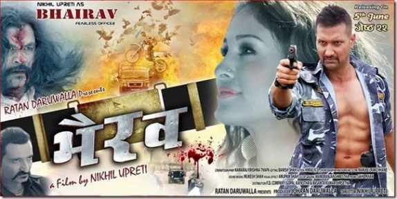 nepali-movie-bhairav-song-downlaod