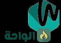 الواحة : برامج شروحات وتطبيقات مصورة بالفيديو | elwaaha