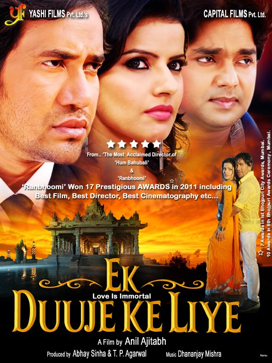 diler bhojpuri film song download