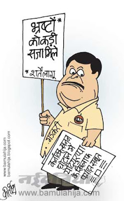 nitin gadkari cartoon, bjp cartoon, corruption cartoon, corruption in india, indian political cartoon, yediyurappa cartoon