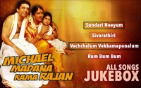 Michael Madana Kamarajan Video Songs Jukebox – Ilaiyaraja Hits – Kamal Hassan, Urvashi, Kushboo