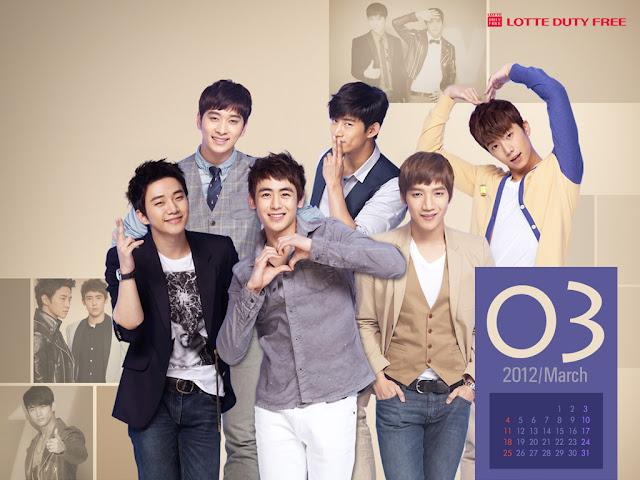 March - 2012 Calendar
