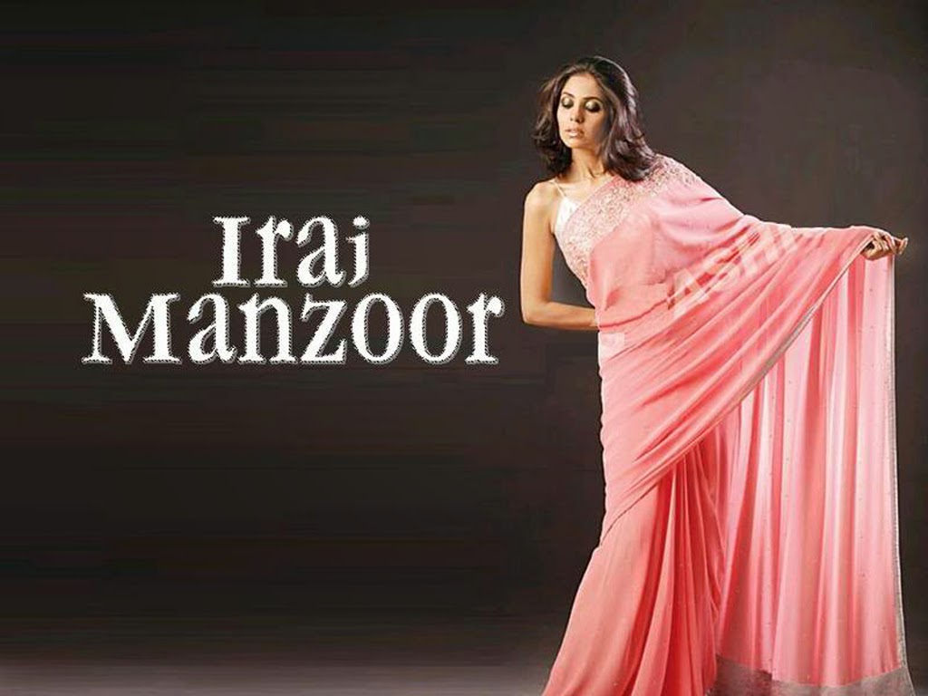 Iraj Manzoor Wallpaper