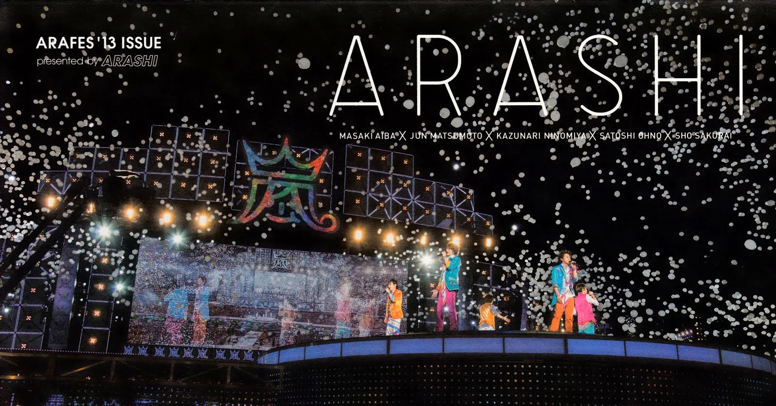 ARASHI Newsletter Vol. 62
