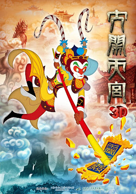  i No Thin Cung -  The Monkey King