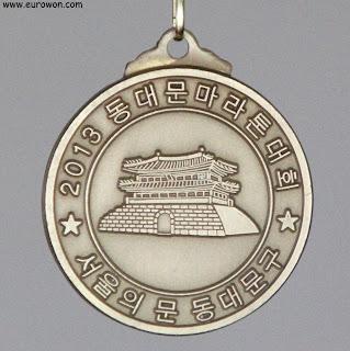 Medalla por terminar el medio maratón de Dongdaemun 2013