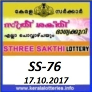 Kerala Lottery Result Today on 17-10-2017 of STHREE SAKTHI SS-76