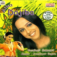 Direct Download Aika Dajiba- Vaishali Samant (2003) Free Indipop MP3 Songs