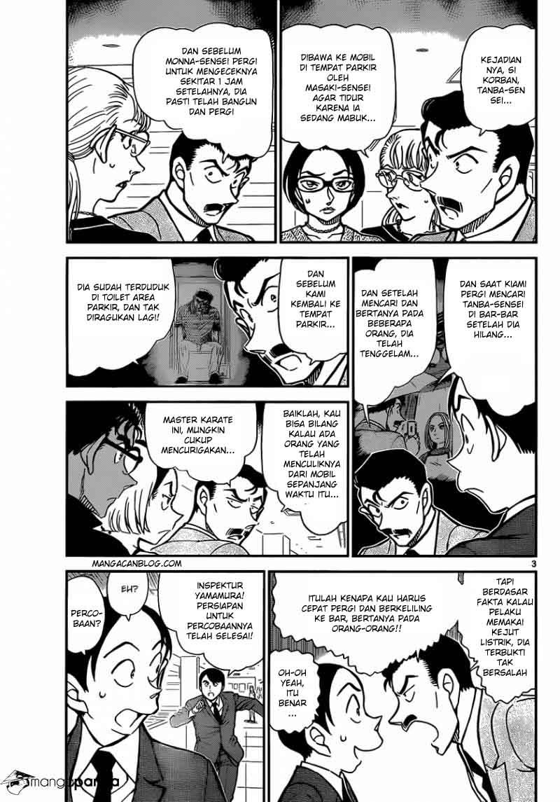 Komik detective conan 861 - seperti sihir 862 Indonesia detective conan 861 - seperti sihir Terbaru 2|Baca Manga Komik Indonesia|Mangacan