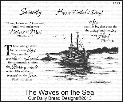 "ODBD ""The Waves On The Sea"""